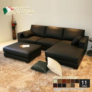ソファ カウチソファ 3人掛け 2人掛け コーナーソファ l字 本革 総革 厚革 高級イタリア製本革ソファ オットマン付 肘クッション付 938b-m-all-2p-couch-ot