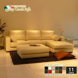 カウチソファ 3人掛け 2人掛け コーナーソファ l字 本革 総革 高級イタリア製本革ソファ オットマン付 肘クッション付 938bp-all-2p-couch-ot
