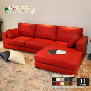 カウチソファ 3人掛け 2人掛け コーナーソファ l字 本革 高級イタリア製本革ソファ 肘クッション付き 938bp-2p-couch-880