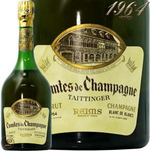 1964 コント ド シャンパーニュ ブラン ド ブラン テタンジェ 古酒 シャンパン 辛口 白 7...