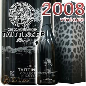 2008 テタンジェ コレクション セバスチャン サルガド ギフトボックス シャンパン 辛口 白 7...