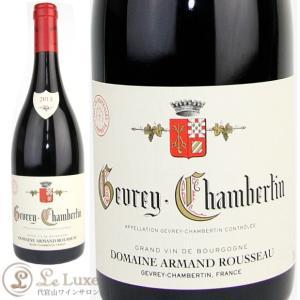 アルマン・ルソー ジュヴレ・シャンベルタン[2013] 赤ワイン/辛口 [750ml] Armand Rousseau  Gevrey Chambertin 2013...