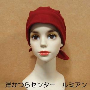 バンダナ帽■医療用対応ウィッグ・かつら■赤 上質コットン|lemienshop