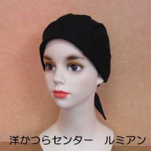 バンダナ帽(メッシュタイプ)■医療用対応ウィッグ・かつら■ブラック ドライファーストコットン|lemienshop