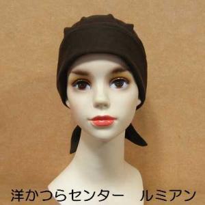 バンダナ帽■医療用対応ウィッグ・かつら■茶 上質コットン|lemienshop
