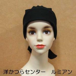 バンダナ帽■医療用対応ウィッグ・かつら■黒 上質コットン|lemienshop