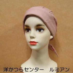 バンダナ帽(メッシュタイプ)■医療用対応ウィッグ・かつら■モスピンク ドライファーストコットン|lemienshop