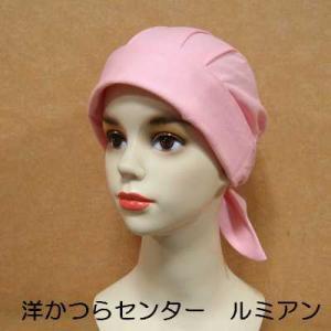 バンダナ帽■医療用対応ウィッグ・かつら■ピンク 上質コットン|lemienshop