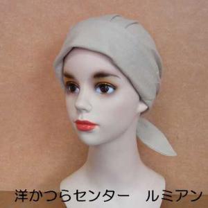 バンダナ帽(メッシュタイプ)■医療用対応ウィッグ・かつら■ホワイトベージュ ドライファーストコットン|lemienshop