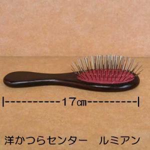 かつら用◆クッションブラシ◆静電気防止カネブラシ|lemienshop