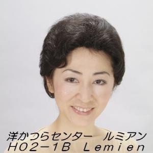 ■H02■年配向女性用かつら(全手植ウィッグ) lemienshop