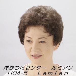 ■H04■女性用かつら(全手編ウィッグ) lemienshop