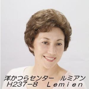 ■H237■女性用かつら(全手編ウィッグ) lemienshop