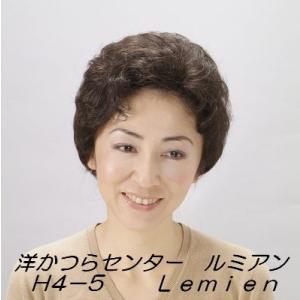 ■H4■女性用かつら(全手植ウィッグ) lemienshop