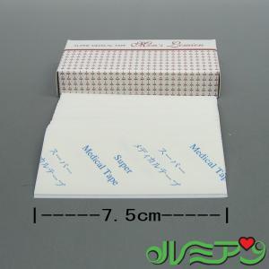 部分ウィッグ用 両面テープ(強力タイプ)◆スーパーメディカル◆20シート入り 【7.5×2.6cm】固定用|lemienshop
