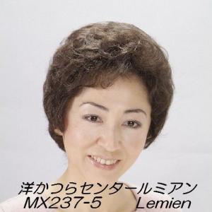 ■MX237■女性用人毛ミックスかつら(ヘアーウィッグ) lemienshop
