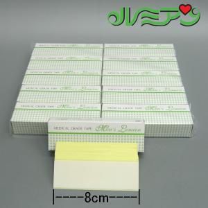 かつら用◆両面テープ 300枚◆30シート×10箱 【8×2.6cm】ウィッグ固定用|lemienshop