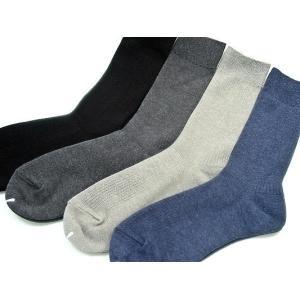 東洋紡 銀世界(光触媒除菌繊維糸)使用 銀イオンで除菌の靴下 リブ柄 25/27cm Mサイズ