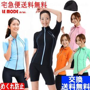 ★サイズ、カラーによっては日本製もあります。  7S B72-80cm H82-90cm W58-6...