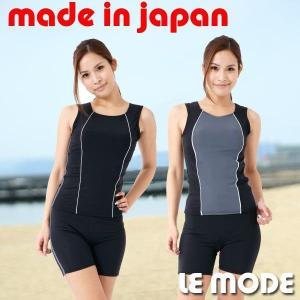 送料無料 日本製 水着レディース フィットネス 競泳水着 スイムウェア 121|lemode1