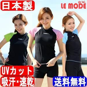 フィットネス水着 レディース 競泳水着 半袖 セパレート水着 スイムウェア 練習用 日本製 メール便送料無料 N133|lemode1