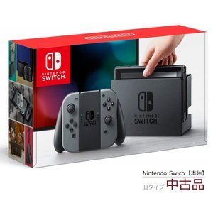 Nintendo Switch 本体 ニンテンドースイッチ 『Joy-Con (L) / (R) グ...