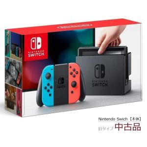 Nintendo Switch 本体 ニンテンドースイッチ 『Joy-Con (L) ネオンブルー/...