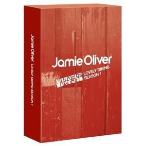 ジェイミーのラブリー・ダイニング Season1 DVD-BOX