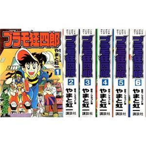 プラモ狂四郎 [ワイド版] コミック 1-6巻完結セット|lemondo