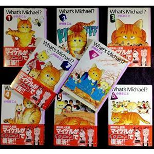 What's Michael? ホワッツ マイケル1~最新巻(文庫版) [コミックセット]