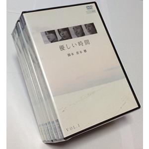 優しい時間 [レンタル落ち] (全6巻) [マーケットプレイス DVDセット商品]