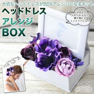 商品詳細  サイズ BOXサイズ : 横16cm × 縦12cm × 高さ7cm フォトスタンドサ...