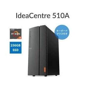 Lenovo デスクトップパソコン IdeaCentre 510A:AMD Ryzen5搭載(8GB...