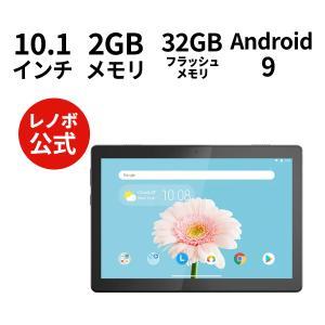 【WiFiモデル】Tab B10(Android)【レノボ直販タブレット】【受注生産モデル】 ZA4...