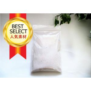 癒しエビにベストマッチな白い砂。天然の砂は不純物や有害物質もなく水質への影響を与えません。  約10...