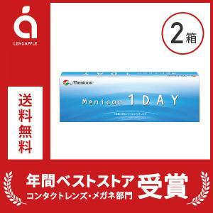 キャッシュレス5%還元 コンタクトレンズ 1DAY メニコンワンデー2箱 送料無料 ソフトコンタクト...