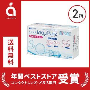 キャッシュレス5%還元 コンタクトレンズ 1DAY ワンデーピュア うるおいプラス 96枚 2箱 送...
