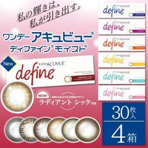 カラコン カラーコンタクトレンズ ワンデー 1...の関連商品8