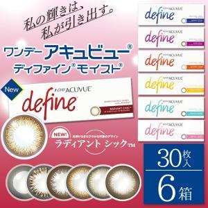 カラコン カラーコンタクトレンズ ワンデー ...の関連商品10