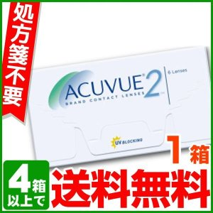 2ウィークアキュビュー 6枚入り 1箱 2weekアキュビュー コンタクトレンズ コンタクト ACUVUE 度あり 度入り 度付き 医療機器承認番号 20600BZY00128000|lens-deli
