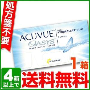 2ウィークアキュビューオアシス 6枚入り 1箱 2week ACUVUE OASYS コンタクトレンズ コンタクト 医療機器承認番号 21800BZY10252000|lens-deli