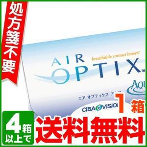 エアオプティクスアクア 6枚入り 1箱 AIR OPTIX AQUA コンタクトレンズ コンタクト 2ウィーク 2week 医療機器承認番号 22000BZX00109000|lens-deli