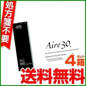 アイレ30 3枚入 4箱 Aire30 クリアコンタクト 1ヶ月 コンタクトレンズ 度あり 度入り 度付き|lens-deli