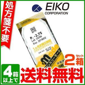 ソフトマンスリーモード 3枚入 2箱 m mode クリアコンタクト 1ヶ月 コンタクトレンズ 度あり 度入り 度付き|lens-deli