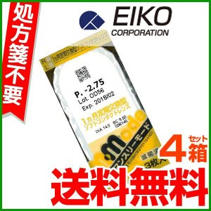 ソフトマンスリーモード 3枚入 4箱 m mode クリアコンタクト 1ヶ月 コンタクトレンズ 度あり 度入り 度付き|lens-deli