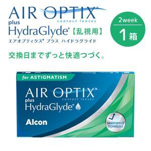アルコン エアオプティクス乱視用 6枚入り 1箱 Alcon AIR OPTIX for ASTIGMATISM コンタクトレンズ コンタクト 2ウィーク 2week トーリック|lens-deli