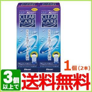 「エーオーセプト クリアケア」は、過酸化水素システムの消毒剤。 洗浄成分・プルロニック配合で洗浄力が...