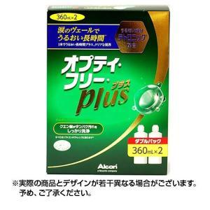 コンタクトレンズ ケア用品 洗浄液 オプティフリープラス ダブルパック オプティフリーPlus(360ml×2本)×1個|lens-deli