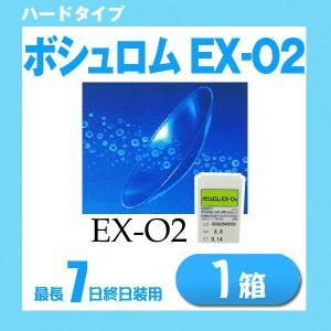 ハードコンタクトレンズ ハードレンズ EX-O2 1箱[1枚]|lens-deli
