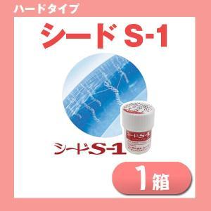 ハードコンタクトレンズ ハードレンズ S-1 1箱[1枚]|lens-deli